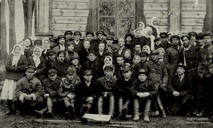 Спасско-Полистская волостная конференция РЛКСМ. Новгородский уезд. 1924 г.